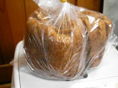 aキャロットパン袋入り
