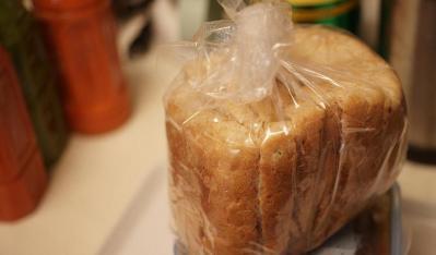 aチャーパン袋入り