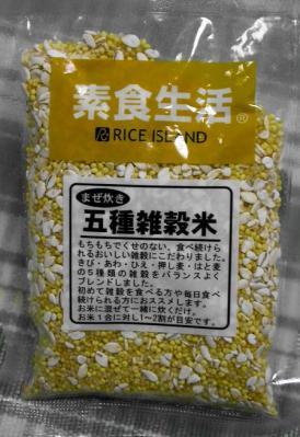 a五種雑穀米