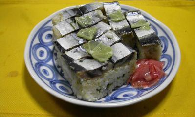 aさんま押し寿司・標準カット