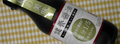 a健養醤油イントロ