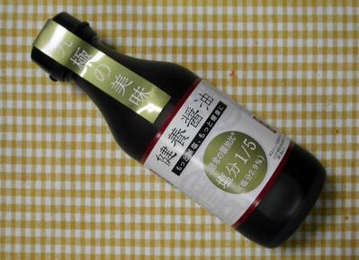 a健養醤油ボトル