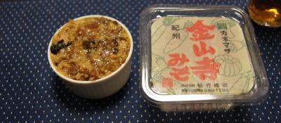 a金山寺味噌