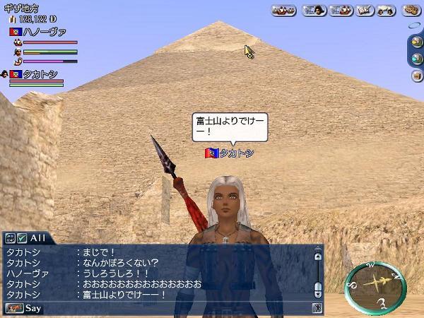20051114124032.jpg