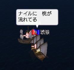 2006082504.jpg