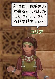 2006091604.jpg