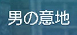 a0080894_1571612.jpg
