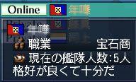 kaidan2.jpg