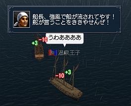 onsen1020.jpg