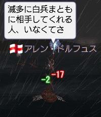 onsen1021.jpg