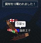 onsen1103.jpg