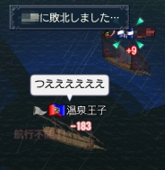 onsen1104.jpg