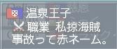 onsen1118.jpg
