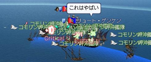 onsen1300.jpg