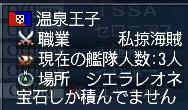 onsen130001.jpg