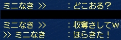 onsen130002.jpg