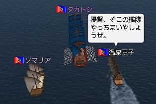 onsen1301.jpg