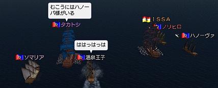 onsen1302.jpg