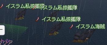 onsen1303.jpg