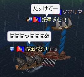 onsen1304.jpg