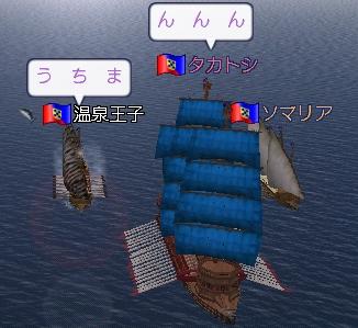 onsen1307.jpg