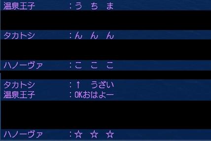 onsen1309.jpg