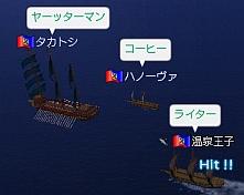 onsen3-1.jpg