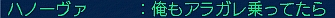 onsen3-13.jpg