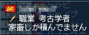 onsen3-15.jpg