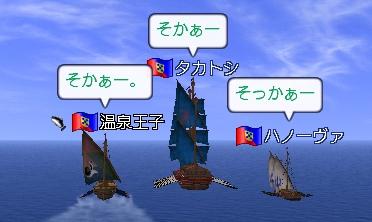 onsen3-16.jpg