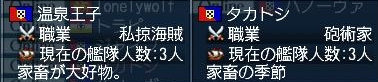 onsen3-18.jpg