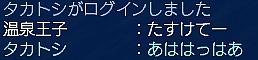 onsen3-7.jpg