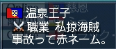 onsen4-1.jpg