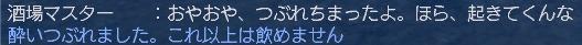 onsen4-10.jpg