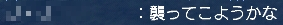onsen4-11.jpg