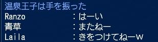 onsen4-21.jpg