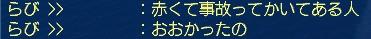 onsen4-6.jpg