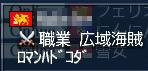 onsen4-8.jpg