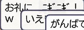 onsen610.jpg