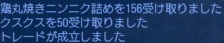 onsen615.jpg