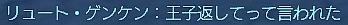 onsen803.jpg