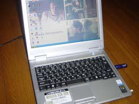 20050730215345.jpg