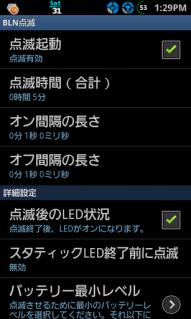SC20111231-132921.png