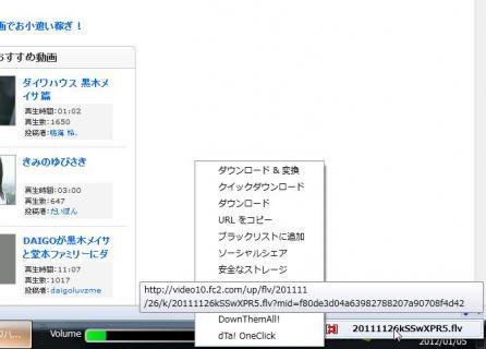 WS000008_20120105134403.jpg