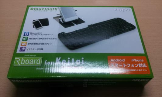 iphone_20111014103602.jpg