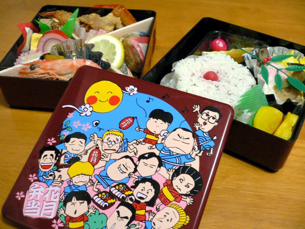 yochimoto0906