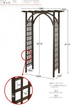 z090618b1006_convert_20100524201733.jpg
