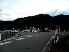 鮎祭り 満車