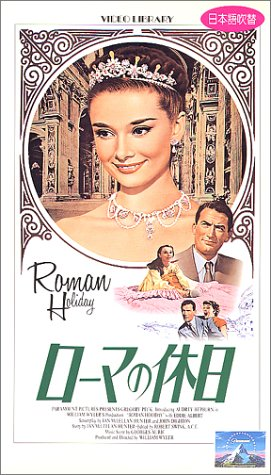 roman holiday01