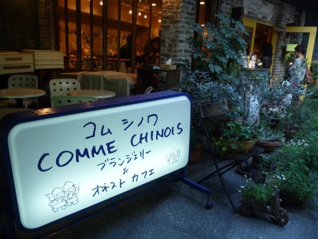 comme chinois-01